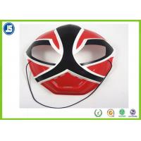 Non-toxic Harmless Plastic Face Masks PVC , Plastic Toy for Party Plastic Face Masks Manufactures