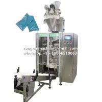 PVA film Water soluble film dosing packing machine for packing 100g to 1000g pesticide, washing powder, chemical powder Manufactures