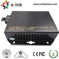 Dual Fiber POE Fiber Media Converter , Rj45 Ethernet To Fiber Optic Media Converter Manufactures