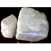 Barium Carbonate Barite Minerals Lump Products 0 - 200mm Natural Mineral Resources Manufactures