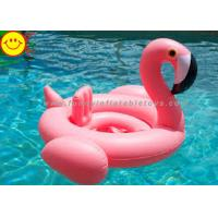 China Swimming Pool Fun Inflatable Water Floats Summer Baby Pink Inflatable Swimming Toys wholesale