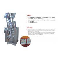 1.1Kw Power Auto Liquid Filling Machine Vertical Form Fill Seal Machine With 4 Sides Sealing Manufactures