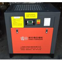 Compact Small Screw Air Compressor With Double Air End For Instruments Manufactures