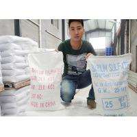 Specific Gravity 4.1-4.3 Barite Powder For Weighting Agent CAS No. 7727-43-7 Manufactures