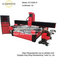 KC1325 stone cnc router machine Manufactures
