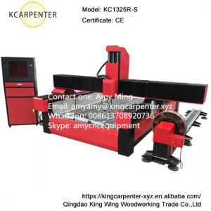 KC1325 stone cnc router machine Manufactures
