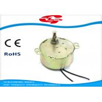 Small Reversible Synchronous Motor , Synchron Clock Motor For Oven Turn Plate Manufactures