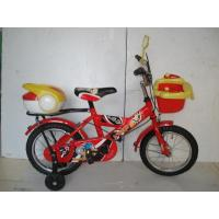 Chidren Bicycle Manufactures