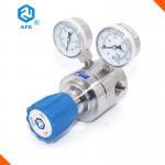 Low Pressure Argon Stainless Steel Gas Pressure Regulator AFK Brand Inlet 500 1500psi Manufactures