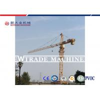 QTZ63 4T Top Kit Construction Tower Crane And Spare Parts With High Load Capacity Manufactures