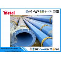 China Seamless Epoxy Coated Ductile Iron Pipe , 3lpe Coating Thickness Coated Carbon Steel Pipe on sale
