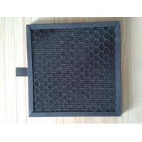 Customize High Efficient   Charcoal Filter Media Hepa Filter Grade Residential Manufactures
