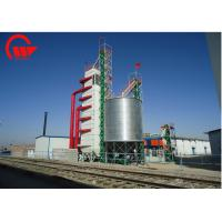 Quality High Performance Circulating Grain Dryer 500 Ton / Day Speed For Farms / Food for sale
