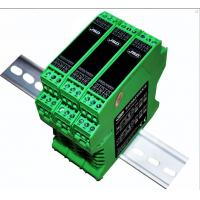 frequency pulse signal to 4-20mA/0-10V analog signal isolation transmitter (F/V、F/I converter) Manufactures