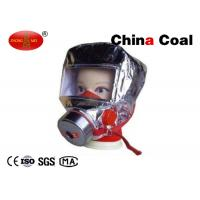 China Filter Type Fire Fighting Self Rescue Breathing Apparatus Lightweight on sale