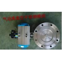 high Vacuum Peumatic Actuator Stainless Steel Butterfly Valve Manufactures