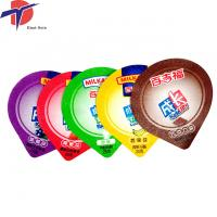 China Factory output china cheap Aluminum Foil Lids For Cheese Cups, for PP/ps/pe Cup on sale