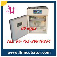 CE Marked High Efficient Automatic Chicken Egg Incubator smail egg incubator Manufactures