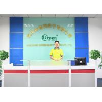 Green Industrial(China)CO.,Limited