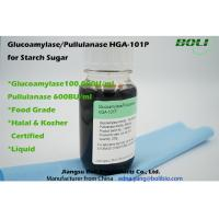 Commercial Pullulanase Enzyme 30 To 65 ℃ , High Efficient Amylase Digestive Enzyme Manufactures