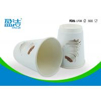 Quality Flexo Printing Double Walled Paper Coffee Cups , 8oz Biodegradable Paper Cups for sale