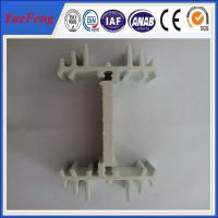 Custom aluminum extrusion LED profile for lamp housing with powder coating white Manufactures
