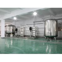 Pre treatment Filter Water Treatment Equipment for Glass Bottle Juice Wine Drink Manufactures
