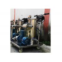 China Stainless Steel Portable Oil Purifier Unit For Hydraulic Oil High Efficiency on sale