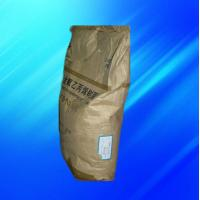 White FEP Water Dispersion Manufactures