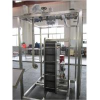 Stainless Steel Fruit Juice Plant Milk Pasteurization Equipment Manufactures