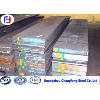 Prehardening Tool Steel Bar 1.2311 P20 Plastic Mold Steel For Injection Mould Manufactures