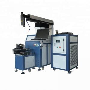 Laser Soldering Machine Stainless Steel Welding Machine Argon Protective Gas Manufactures