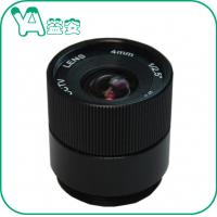 F1: 1.2 Aperture Security Camera Lens , Cctv Wide Angle Lens Infrared IR Manufactures