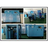 China 110KW 125 Hp Stationary Screw Air Compressor , Oil Injected Air Compressor on sale