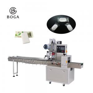 China BG-250 automatic packing machine flow type packing machine toilet soap wrapping machine on sale