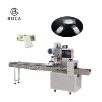 Plastic Horizontal Flow Wrapper / Rotary Flow Shower Soap Packaging Machine Manufactures