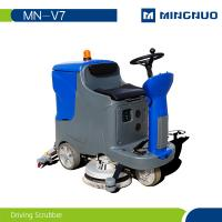 MN-V7 High quality floor washing cleaning machine electric floor scrubber Manufactures