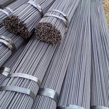 China Cold-rolled bar /Reinforced deformed steel bar/ on sale