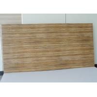 Healthy Interior Decorative Slotted Groove MDF Melamine Board With E0 / E1 / E2 Glue Manufactures
