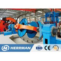 China Professional MV LV Cable Lay Up Machine Cage Type Stranding Line Siemens Motor on sale