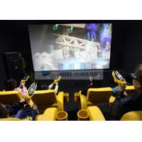 Virtual Reality 7D Movie Theater With Infrared Control Gun Shooting Games Manufactures