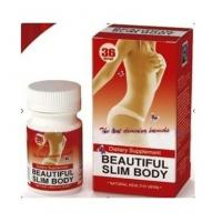 Beauty Slim Body Herbal Slimming Pills Lose Weight Softgel For Waist Belly 36Pills/40Pills Manufactures
