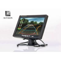 High Resolution 7 Inch LCD Monitor , Car Rear View Monitor With Hdmi Input Manufactures