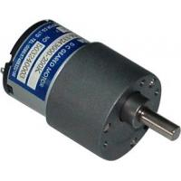 DC Geared Motor (For Grill) Manufactures