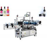 Glass Bottle Self Adhesive Sticker Labeling Machine , Glass Jar Labeling Machine Manufactures