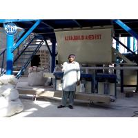 220V 380V 440V Cement Bag Packing Machine For Automatic Tile Adhesive Plant Manufactures