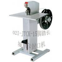 Great Wall Dingle Clipping Machine Manufactures