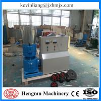 Imported NSKbearing small flat die pellet machine with CE approved Manufactures