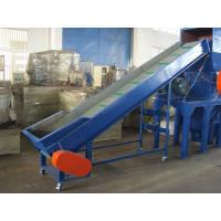 Quality High Speed PE Film Plastic Washing Machine / Plastic Film Recycling Cleaning Machinery for sale
