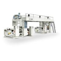 Industrial Dry Laminating Machine  Manufactures